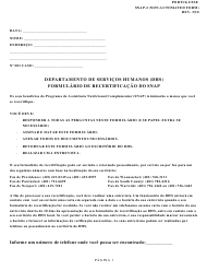 "Form SNAP-2 ""Snap Recertification Form"" - Rhode Island (Portuguese)"
