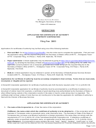 """Form SS-4432 """"Application for Certificate of Authority Nonprofit Corporation"""" - Tennessee"""