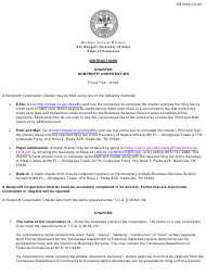 """Form SS-4418 """"Charter Nonprofit Corporation"""" - Tennessee"""