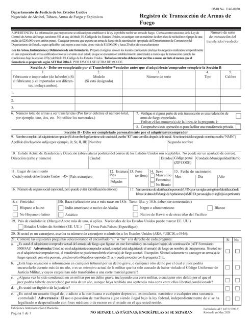 ATF Formulario 4473 (5300.9) Printable Pdf