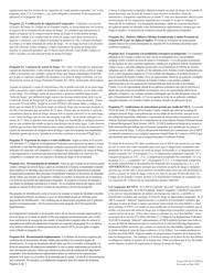 """ATF Formulario 4473 (5300.9) """"Registro De Transaccion De Armas De Fuego"""" (Spanish), Page 6"""