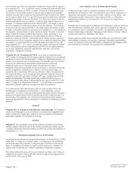 """ATF Formulario 4473 (5300.9) """"Registro De Transaccion De Armas De Fuego"""" (Spanish), Page 7"""