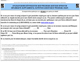 "Form LDSS-4826 ""Supplemental Nutrition Assistance Program (Snap) Application/Recertification"" - New York (Haitian Creole)"