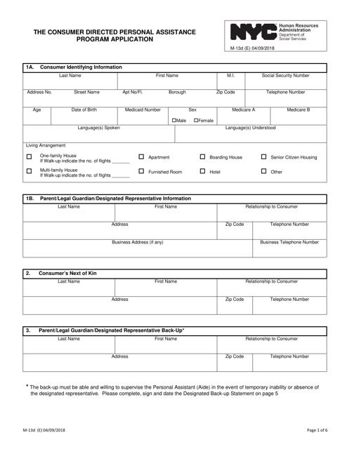 Form M-13D  Printable Pdf