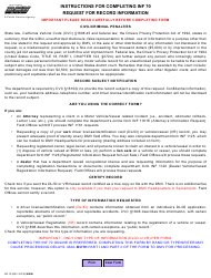 """Form INF70 """"Request for Record Information"""" - California"""