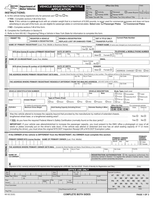 Form MV-82  Printable Pdf