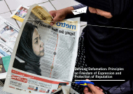 """""""Defining Defamation: Principles on Freedom of Expression and Protection of Reputation - Article 19"""""""