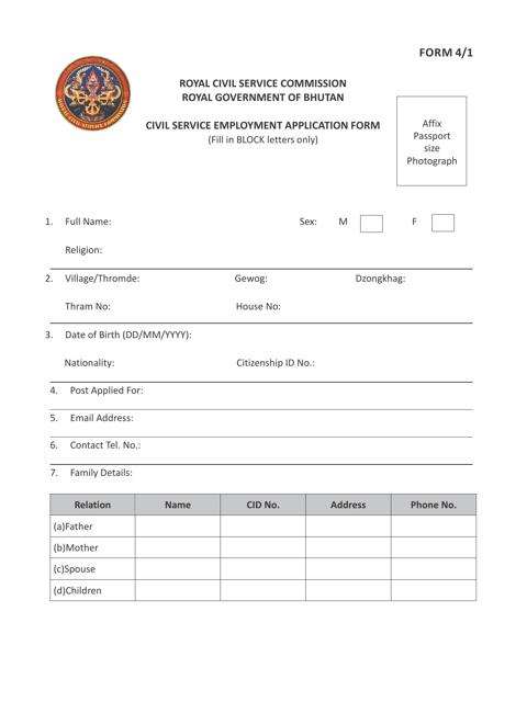 Form 4/1 Printable Pdf