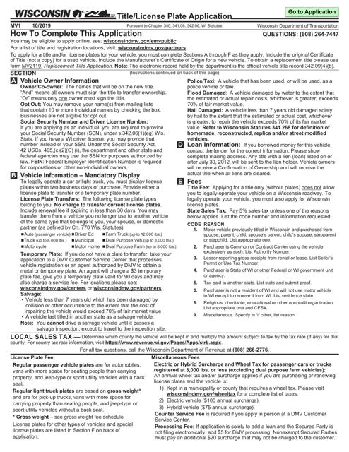 Form MV1-1  Printable Pdf