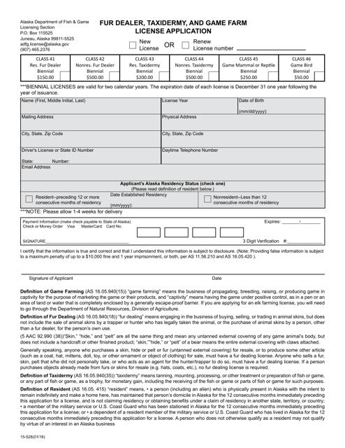 Form 15-528  Printable Pdf