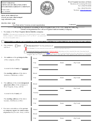 "Form LLD-1 ""Articles of Organization of Limited Liability Company"" - West Virginia"