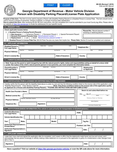 Form MV-9D  Printable Pdf