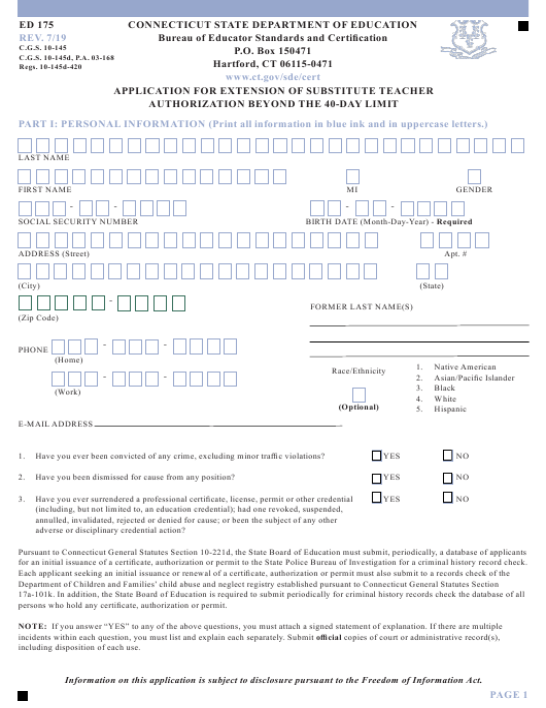 Form ED175  Printable Pdf