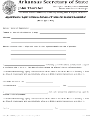 """""""Appointment of Agent to Receive Service of Process for Nonprofit Association"""" - Arkansas"""