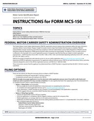 "Form MCS-150 ""Motor Carrier Identification Report"""