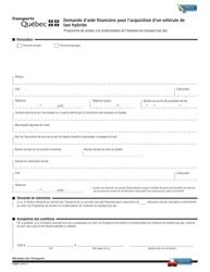 """Forme V-3070 """"Demande D'aide Financiere Pour L'acquisition D'un Vehicule De Taxi Hybride"""" - Quebec, Canada (French)"""