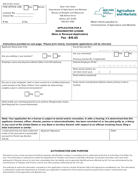 Form WM-24 Printable Pdf