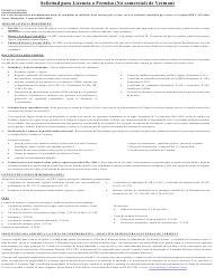 """Formulario VL-021 """"Solicitud De Licencia/Permiso"""" - Vermont (Spanish)"""