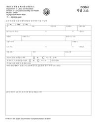 "Form F416-011-255 ""Dosh Discrimination Complaint"" - Washington (Korean)"