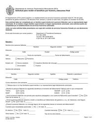 """Formulario F&FD-1 """"Solicitud Para Recibir El Beneficio Por Funeral Y Descanso Final"""" - Massachusetts (Spanish)"""