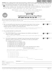 "Form 11000 ""Supplemental Plea Form for Drug Offenses"" - New Jersey (English/Korean)"