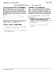 """Formulario CMS L564 """"Solicitud De Informacion Sobre El Empleo"""" (Spanish)"""