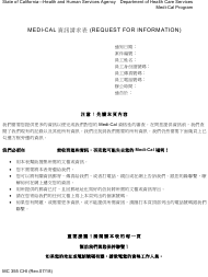 """Form MC355 """"Medi-Cal Request for Information"""" - California (Chinese)"""