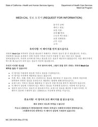 "Form MC355 ""Medi-Cal Request for Information"" - California (Korean)"