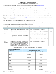 """Form SI-550 """"Statement of Information (California Stock, Agricultural Cooperative and Foreign Corporations)"""" - California"""