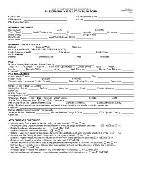 Form 700-020-01 Printable Pdf