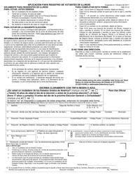 """Formulario SBE R-19 """"Aplicacion Para Registro De Votantes De Illinois"""" - Illinois (Spanish)"""