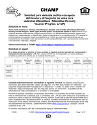 """""""Solicitud Para Vivienda Publica Con Ayuda Del Estado Y El Programa De Vales Para Viviendas Alternativas (Alternative Housing Voucher Program, Ahvp)"""" - Massachusetts (Spanish)"""