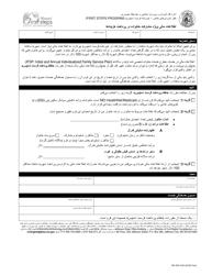 "Form MO500-3126 ""Financial Information for Family Cost Participation"" - Missouri (Farsi)"