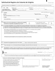 """Formulario VA-NVRA-1 """"Solicitud De Registro De Votante De Virginia"""" - Virginia (Spanish)"""