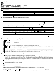 "Form DL-143 ""Non-commercial Driver's License Application for Renewal"" - Pennsylvania"