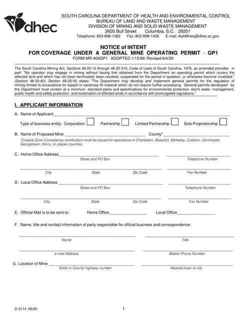 DHEC Form 3114 (MR-4001GP1)  Printable Pdf
