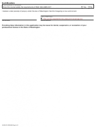 """Form HI-625-001 """"Home Inspector Course Approval Application"""" - Washington, Page 3"""
