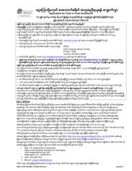 """DSHS Form 14-001 """"Application for Cash or Food Assistance"""" - Washington (Burmese)"""
