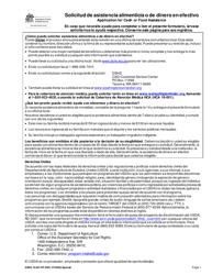 """DSHS Formulario 14-001 """"Solicitud De Asistencia Alimenticia O De Dinero En Efectivo"""" - Washington (Spanish)"""
