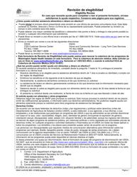 "DSHS Formulario 14-078 ""Revision De Elegibilidad"" - Washington (Spanish)"