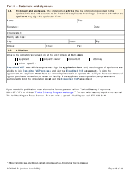 """Form ECY020-74 """"Voluntary Cleanup Program Application Form"""" - Washington, Page 15"""