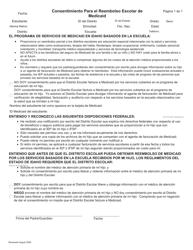 """""""Consentimiento Para El Reembolso Escolar De Medicaid"""" - Idaho (Spanish)"""