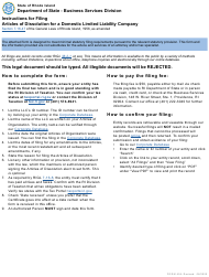 """Form 404 """"Articles of Dissolution for a Domestic Limited Liability Company"""" - Rhode Island"""