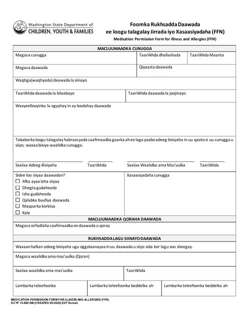 DCYF Form 15-860 Printable Pdf