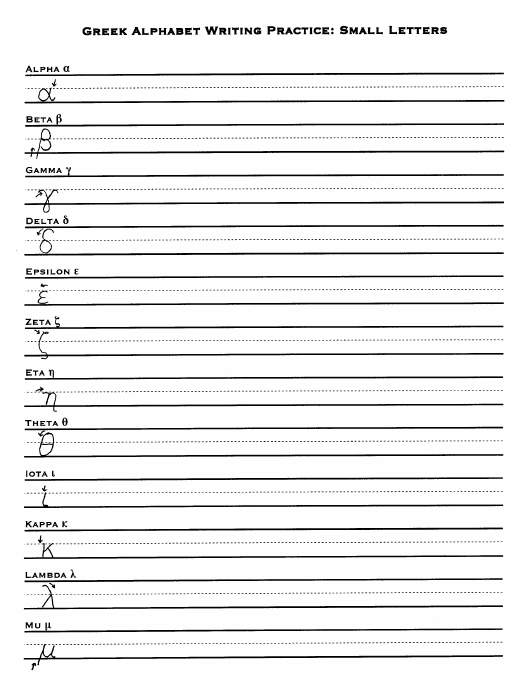 Greek Alphabet Writing Practice Sheet With Sample Letters Download  Printable PDF Templateroller