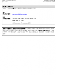 """Form DSS-7S """"Request for a Modification to Your Cityfheps Rental Assistance Supplement Amount"""" - New York City (Chinese), Page 3"""