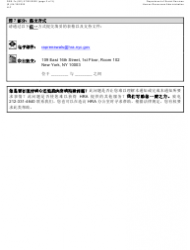 """Form DSS-7S """"Request for a Modification to Your Cityfheps Rental Assistance Supplement Amount"""" - New York City (Chinese Simplified), Page 3"""