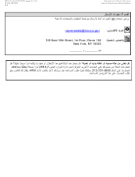 """Form DSS-7S """"Request for a Modification to Your Cityfheps Rental Assistance Supplement Amount"""" - New York City (Arabic), Page 3"""
