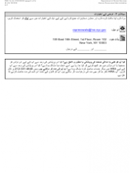 """Form DSS-7S """"Request for a Modification to Your Cityfheps Rental Assistance Supplement Amount"""" - New York City (Urdu), Page 3"""