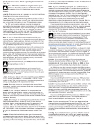 """Instructions for IRS Form W-7 """"Application for IRS Individual Taxpayer Identification Number"""", Page 10"""